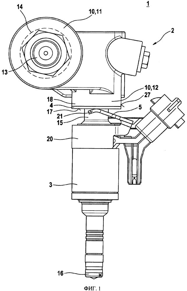 Топливный распределитель и система с топливной форсункой