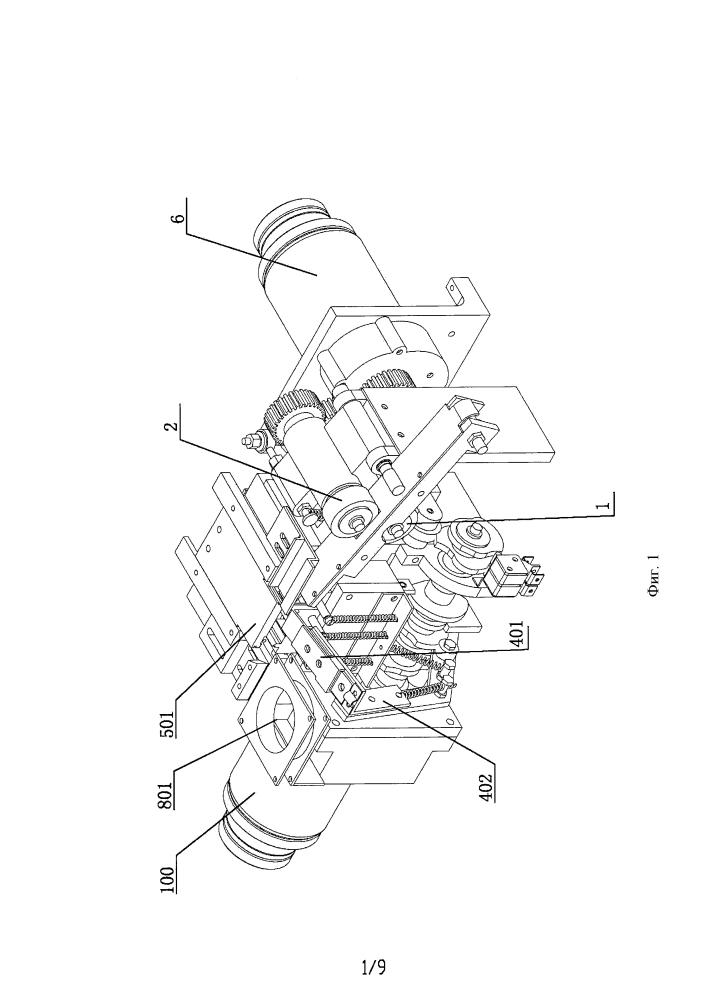 Внутренний механизм упаковочной машины