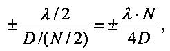 Устройство для линейного перемещения объекта с нанометровой точностью в большом диапазоне возможных перемещений