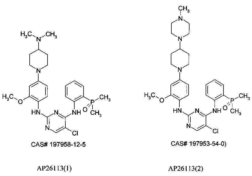 Дихлорацетаты замещенных n4-[2-(диметилфосфорил)фенил]-n2-(2-метокси-4-пиперидин-1-илфенил)-5-хлорпиримидин-2,4-диаминов в качестве модуляторов alk и egfr, предназначенных для лечения рака