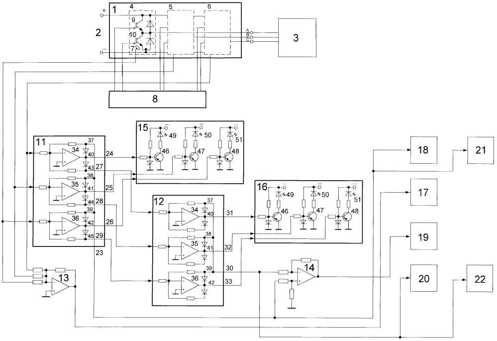 Устройство контроля тепловых режимов силовых модулей преобразователей