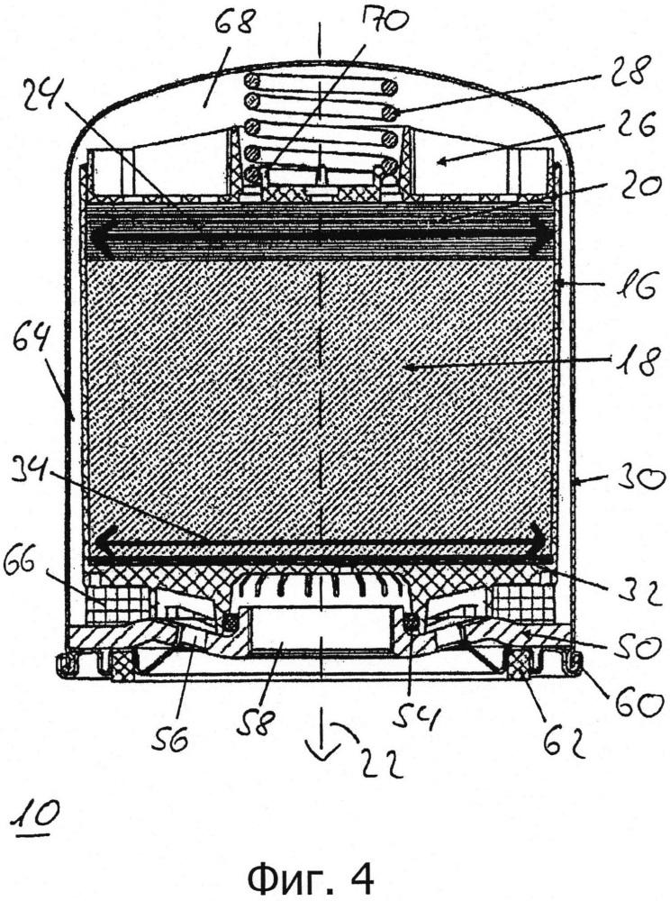 Патрон с воздушным фильтром для подготовки сжатого воздуха для установки подготовки сжатого воздуха