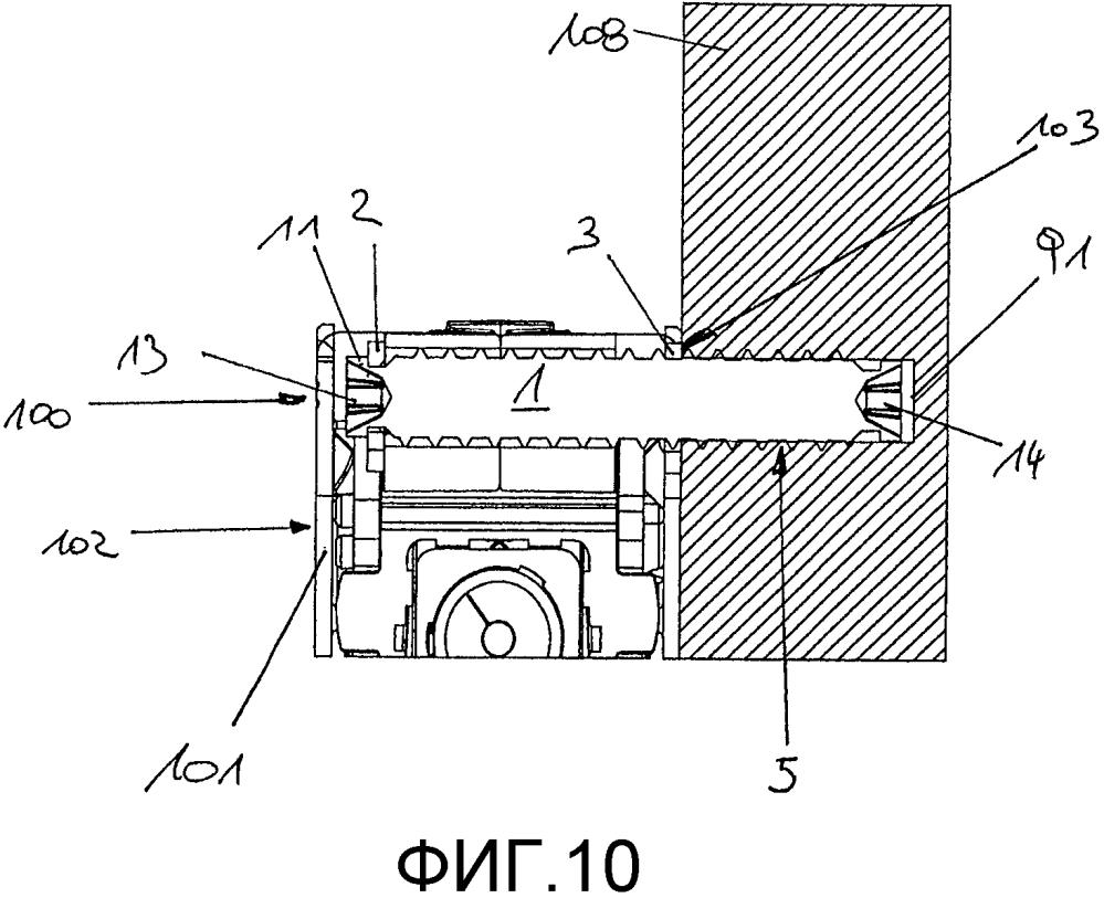 Крепежное устройство для элемента мебельной фурнитуры