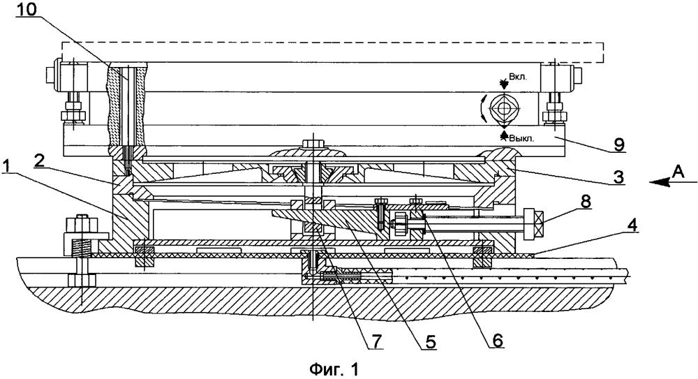 Устройство для установки обрабатываемой детали на металлорежущем станке
