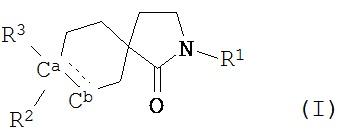 Спиро-конденсированные производные циклогексана в качестве ингибиторов hsl, полезные для лечения диабета