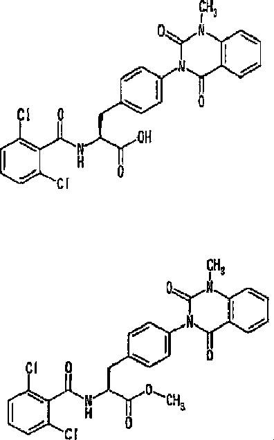 Сульфонамидное производное и его медицинское применение