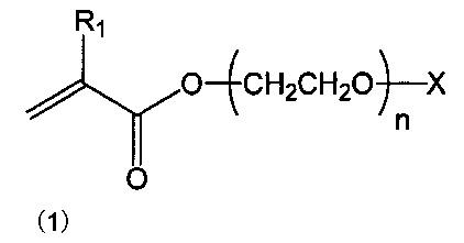 Микрогелевый эмульгатор типа ядро-оболочка и эмульсионная композиция типа масло в воде