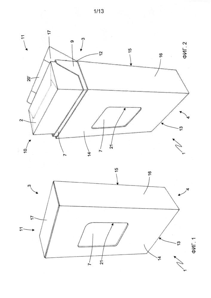 Способ обработки и узел для автоматического открывания выдвижной упаковки табачных изделий с шарнирной крышкой