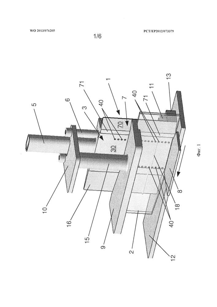 Сопловое устройство для устройства нанесения окантовочной ленты и устройство нанесения окантовочной ленты