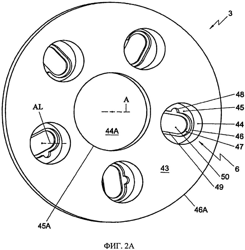 Колесо, переходник, набор переходников и способ подготовки колеса для закрепления на ступице транспортного средства