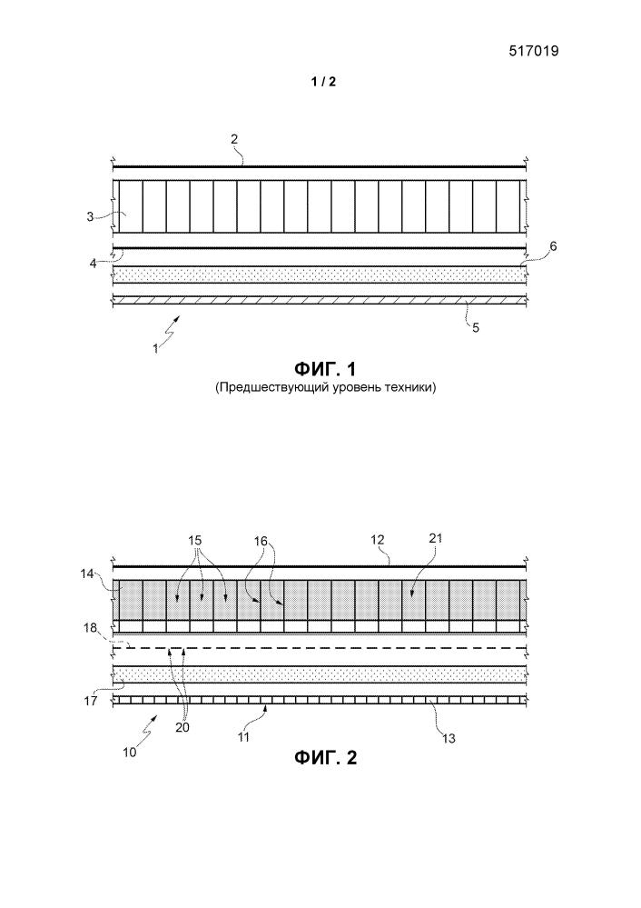 Панель для отделки интерьера воздушного судна и воздушное судно, отделанное такими панелями