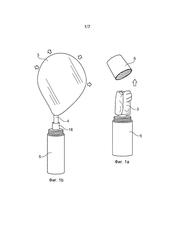 Система для дренирования мочевого пузыря
