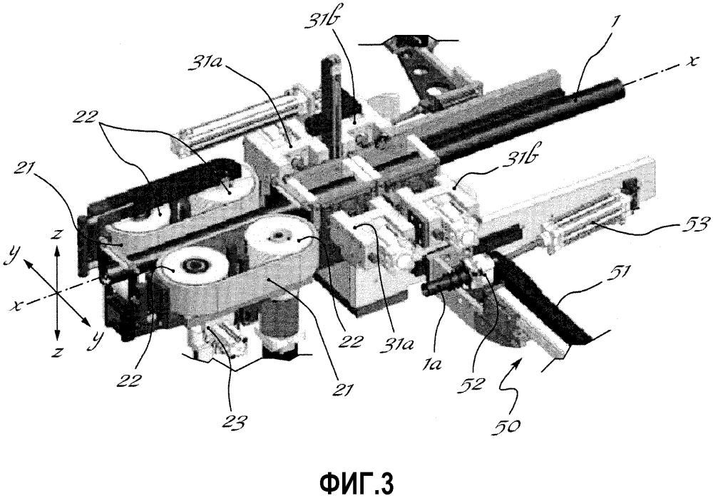 Способ, устройство и установка для отрезания и установки крышки на противоположные концы отрезанной трубы
