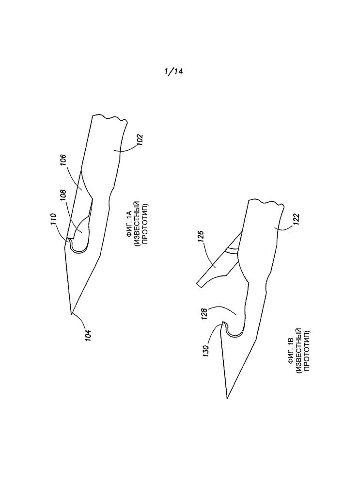 Способ и устройство манипулирования хирургическим шовным материалом