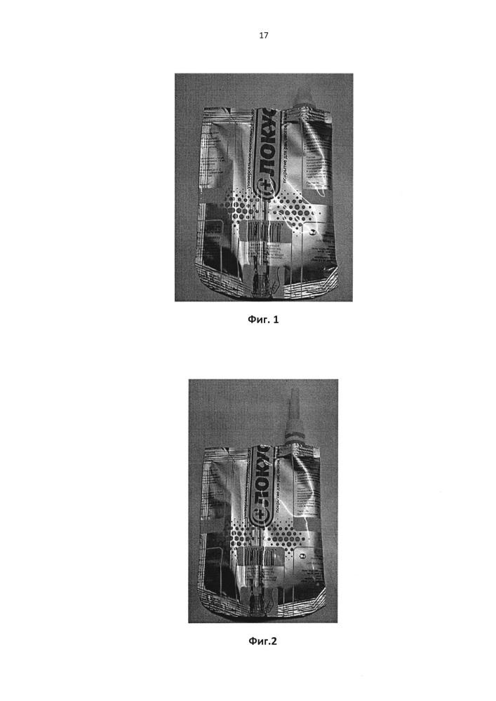 Способ остановки внутреннего полостного кровотечения, саморасширяющаяся полиуретановая пена и устройство для осуществления способа