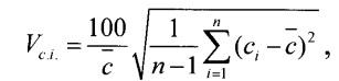 Способ определения коэффициента неоднородности смеси сыпучих материалов