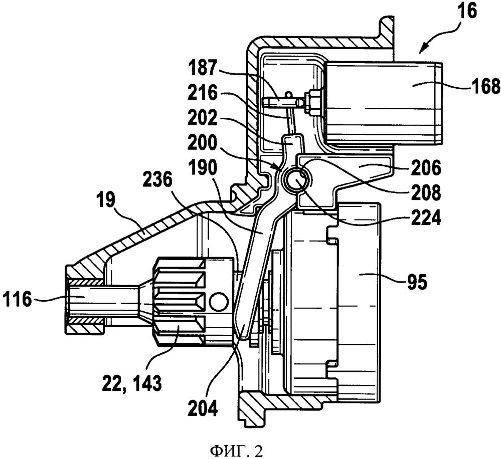Стартер двигателя внутреннего сгорания
