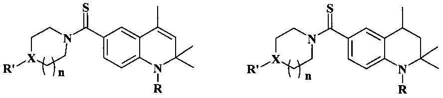 Способ использования соединений хинолинового ряда в качестве стимуляторов ростовых процессов для видов рода rhododendron l.