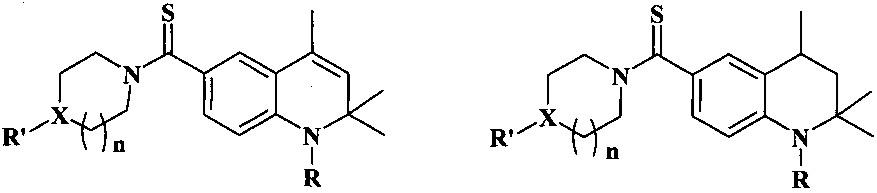 Способ использования соединений хинолинового ряда в качестве стимуляторов роста и урожайности баклажана обыкновенного
