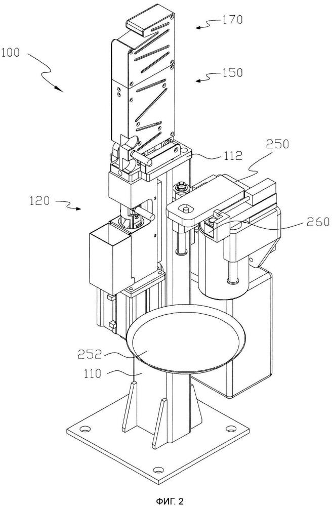 Устройство для замены сварочного наконечника пистолета для точечной сварки