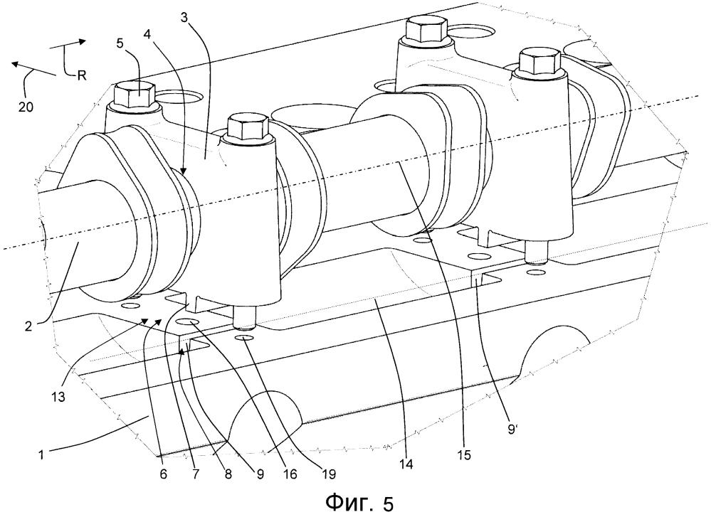 Конструктивный узел двигателя, включающий в себя базовую часть и опору, способ его монтажа, базовая часть для конструктивного узла двигателя и способ ее изготовления