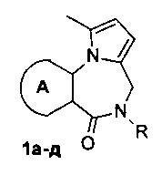 N-алкилзамещенные бензо- и (пиридо[2,3-b]тиено)пирроло[1,2-a][1,4]диазепин-6-оны - антидоты гербицида гормонального действия 2,4-дихлорфеноксиуксусной кислоты на подсолнечнике
