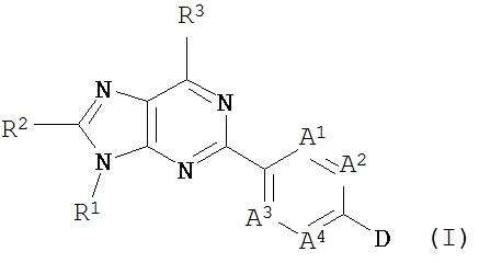 N-9-замещенные пуриновые соединения, композиции и способы применения