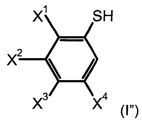 Способ получения ароматических тиольных производных при гидрировании дисульфидов