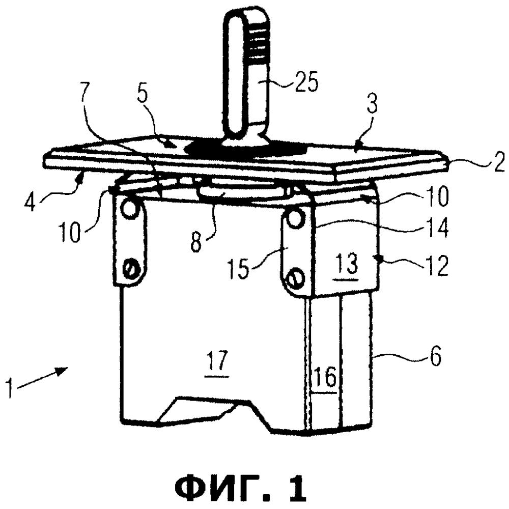Устройство для монтажа выключателя на монтажной панели