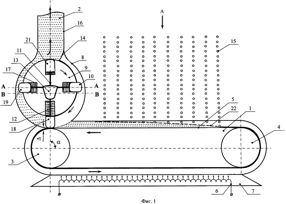 Устройство для улавливания диспергированной пелены капельного холодильника-излучателя
