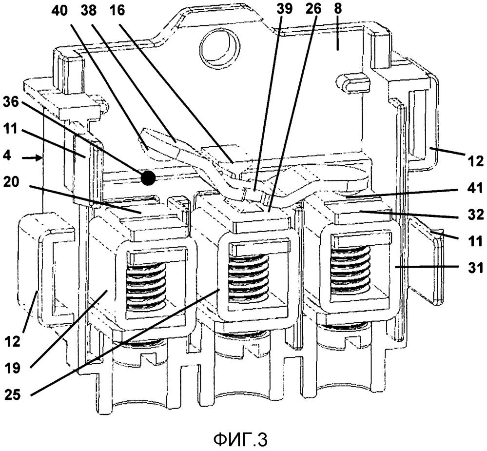 Переключающая вставка электрического установочного переключателя