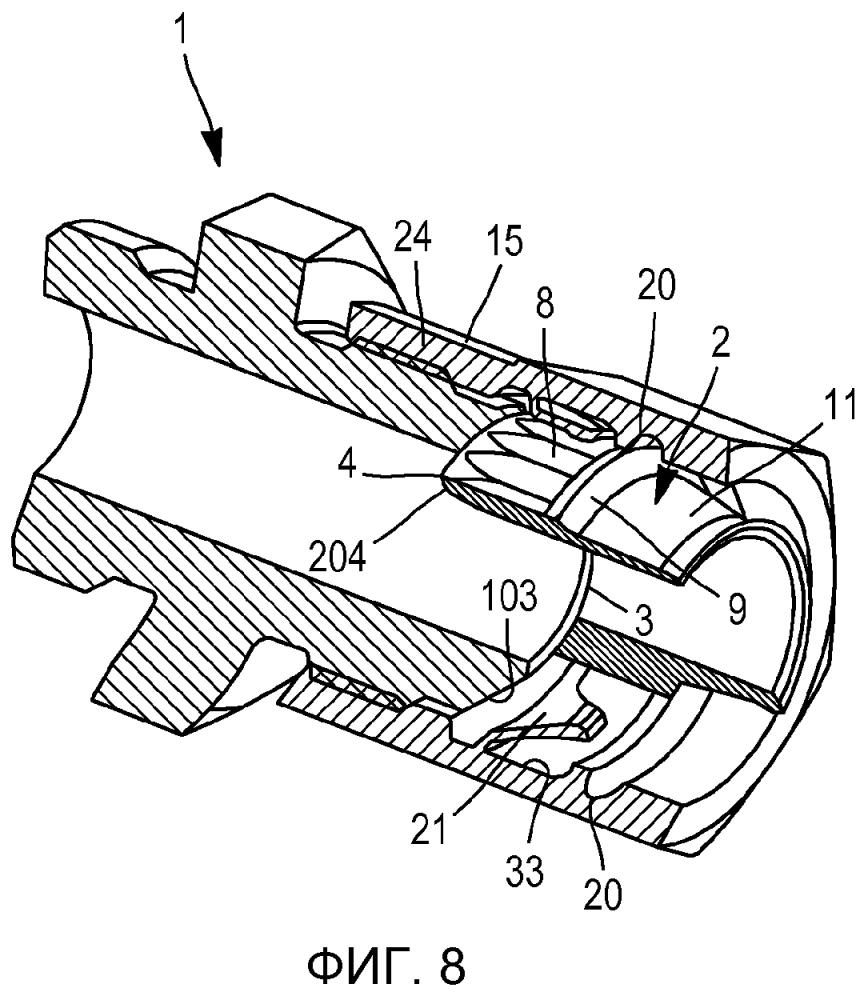 Защитное соединительное устройство, в частности, для трубопровода, концевая соединительная муфта такого устройства и способ для изготовления гайки для него