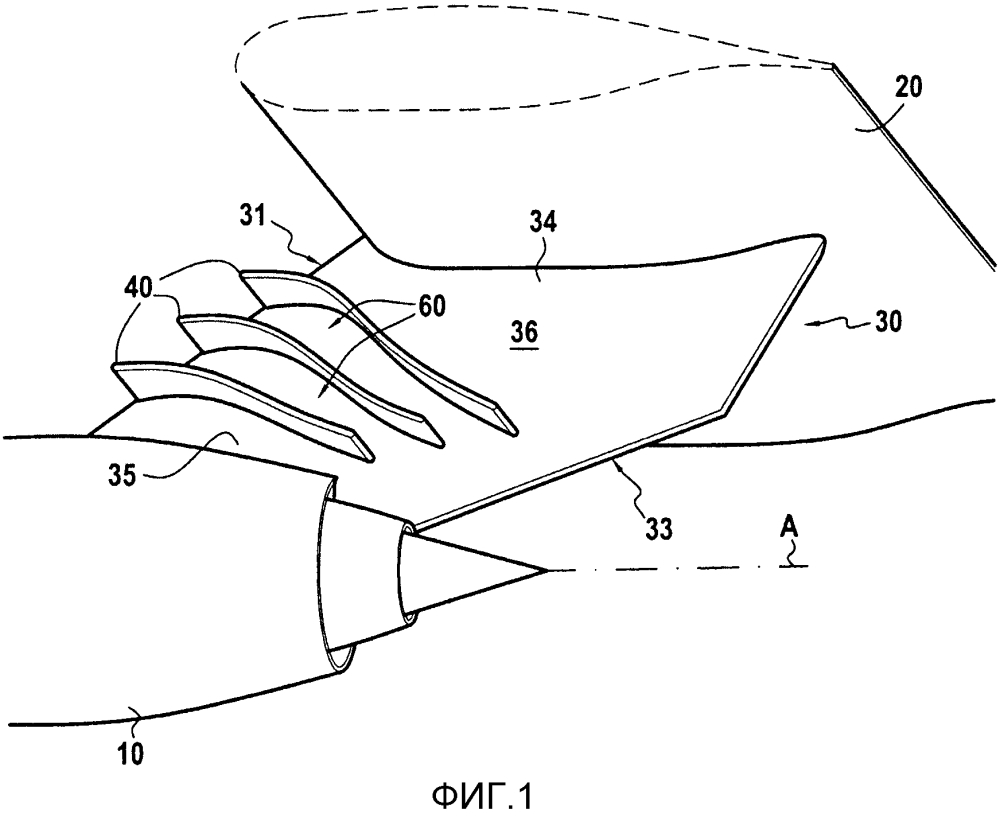 Пилон подвески для газотурбинного двигателя