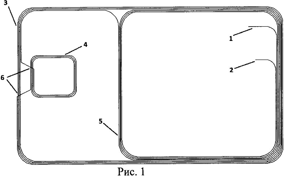 Смарт-карта с двойным интерфейсом и способ ее изготовления