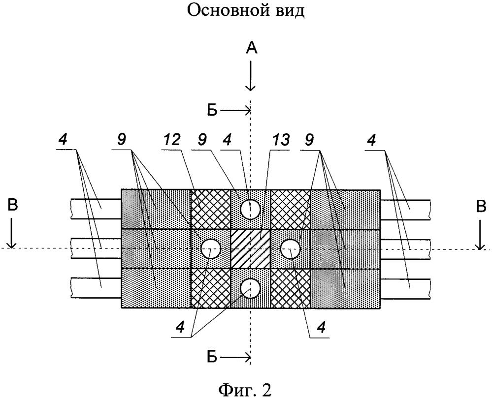 Микро-опто-электромеханический трехосевой датчик угловой скорости и линейного ускорения