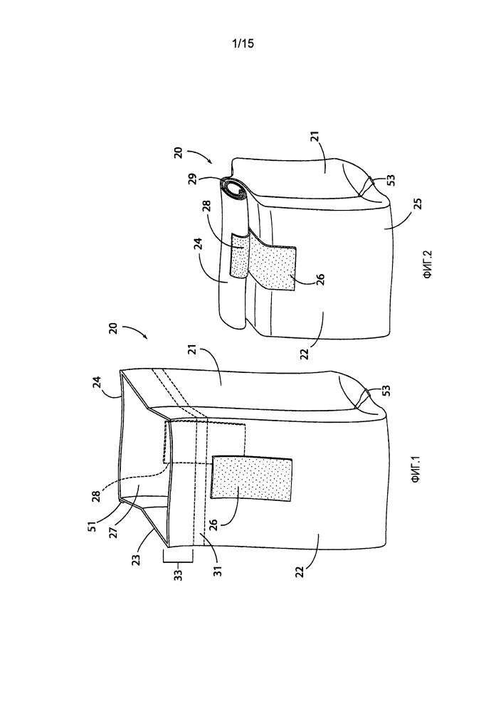 Повторно укупориваемая упаковка с использованием клейкого фиксатора с низкой липкостью