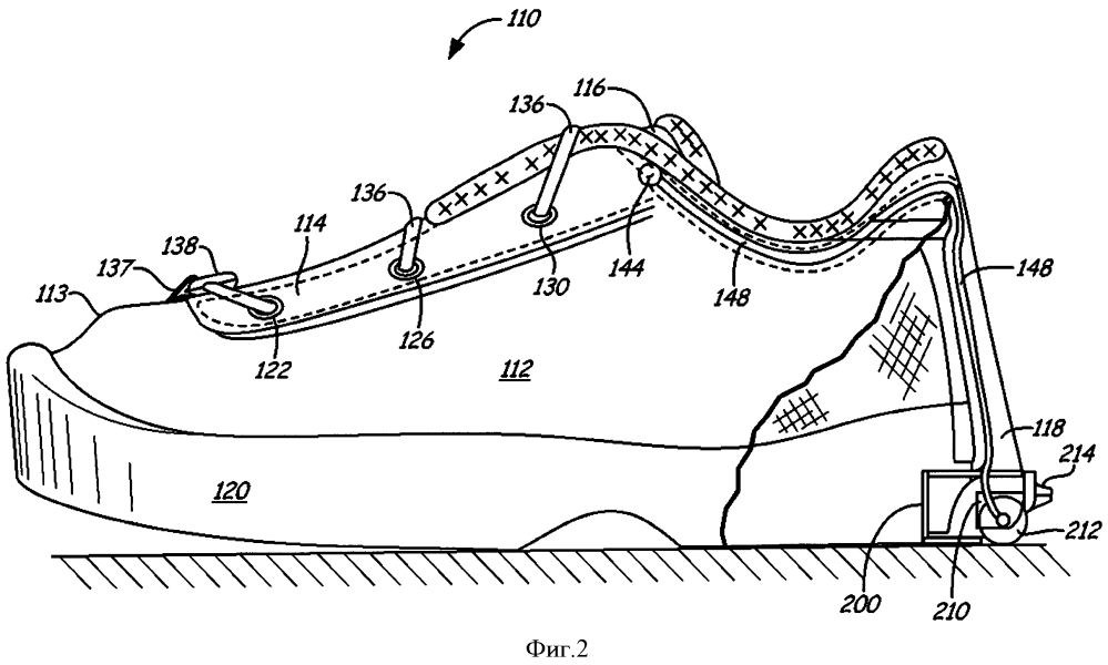 Автоматически затягиваемый ботинок (варианты)