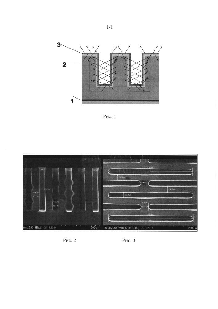 Бета-вольтаический полупроводниковый генератор электроэнергии и способ его изготовления