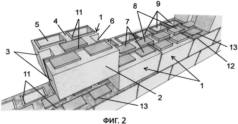 Способ возведения ложковой кладки из строительных блоков (варианты)
