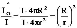Устройство рафинирования алюминия или алюминиевых сплавов (варианты) и способ его использования