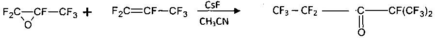 Способ получения перфторэтилизопропилкетона