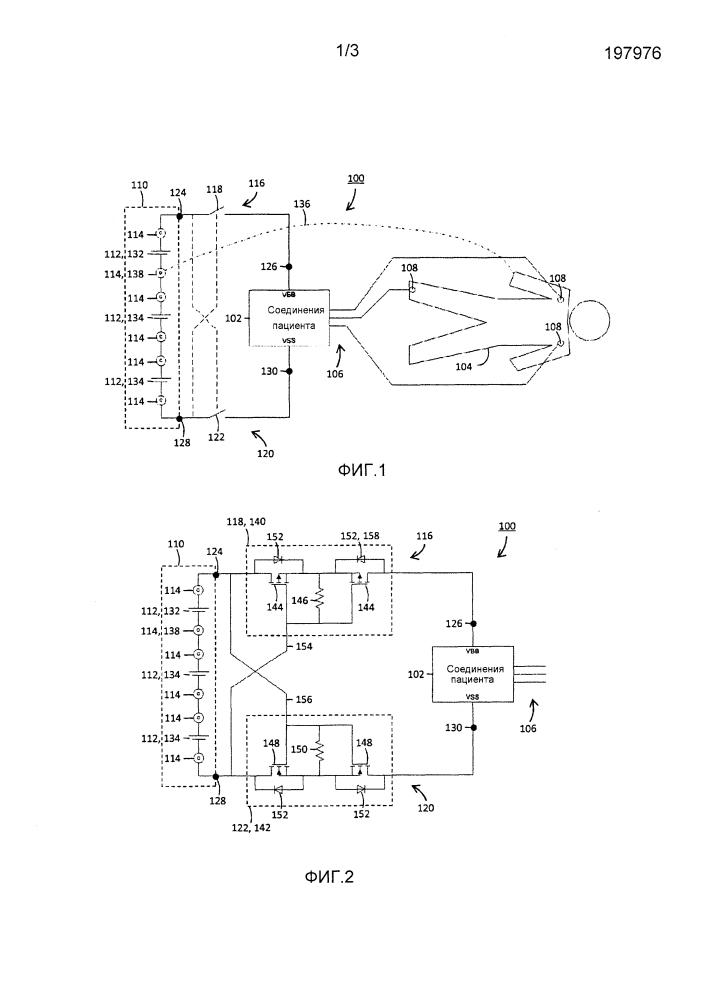 Электрическое средство для ограничения тока утечки в работающих от аккумуляторной батареи присоединенных к пациенту медицинских устройствах