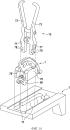 Оборудование для установки протеза сустава, в частности протеза коленного сустава