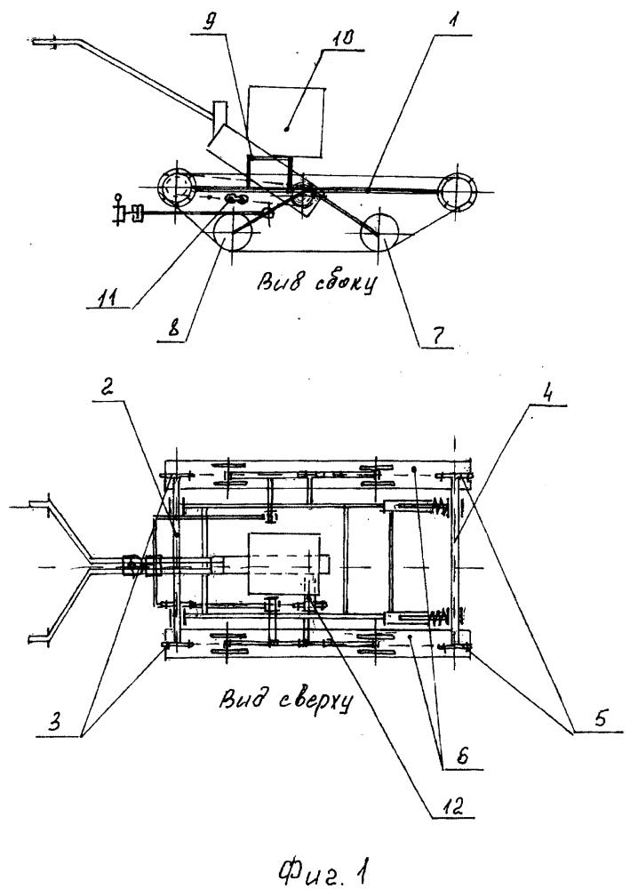 Гусеничный модуль