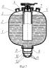 Модуль пожаротушения тонкораспыленной огнетушащей жидкостью