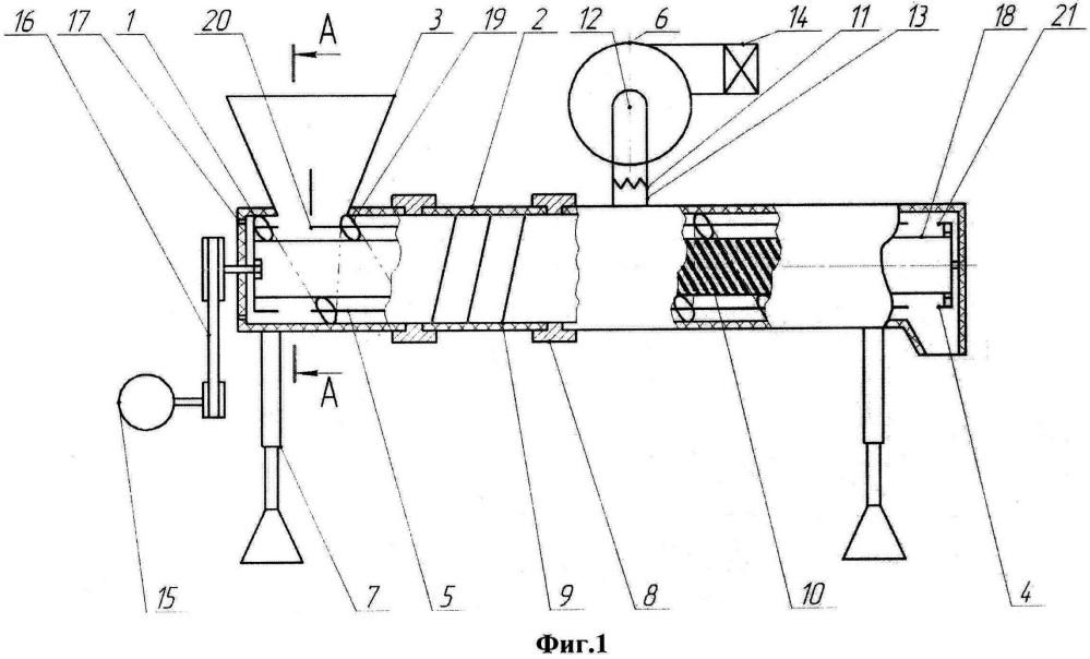 Устройство для сушки зерновых сыпучих материалов