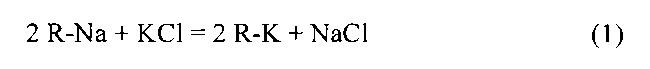 Способ получения растворимых бесхлорных калийных удобрений (варианты)