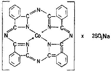 Способ извлечения ионов тяжелых металлов из водных растворов