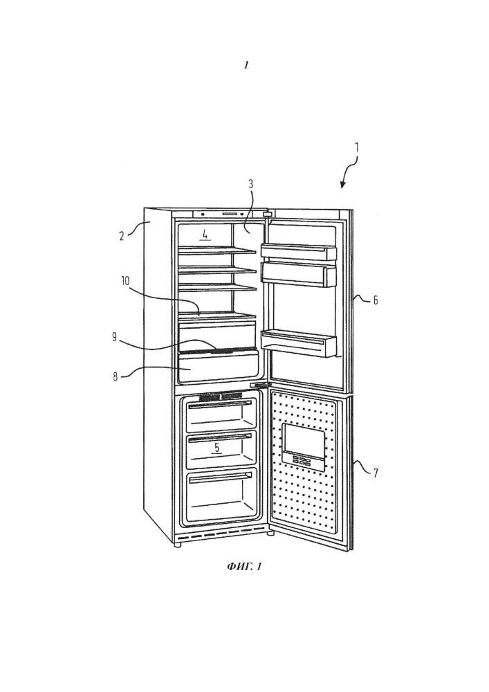 Бытовой холодильный аппарат с отображающим устройством для крышки контейнера