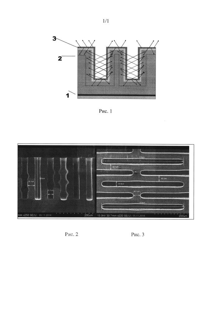 Бета-вольтаический полупроводниковый генератор электроэнергии